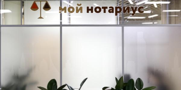 Михаил Терещенко/ТАСС