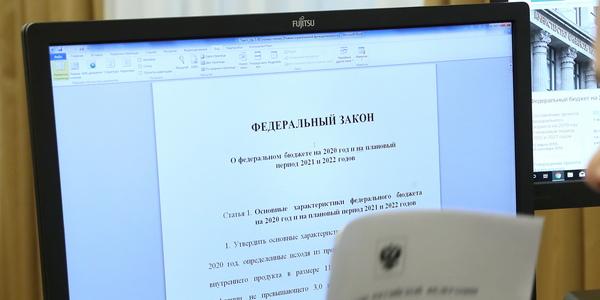 Екатерина Штукина/ТАСС