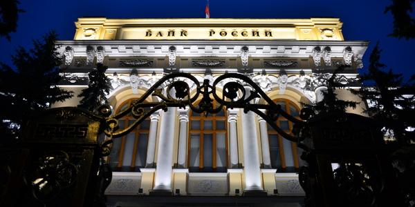 Стоян Васев/ТАСС