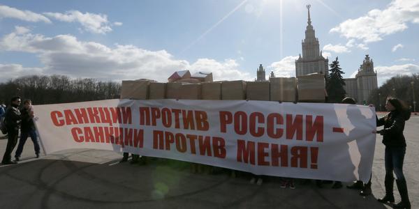 Михаил Метцель/ТАСС