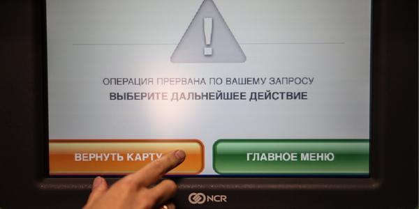 Сергей Савостьянов/ТАСС