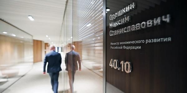 Екатерина Штукина/POOL/ТАСС