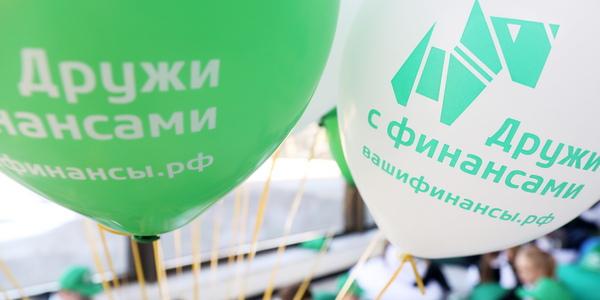 Михаил Почуев/ТАСС