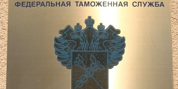 Александр Щербак/ТАСС