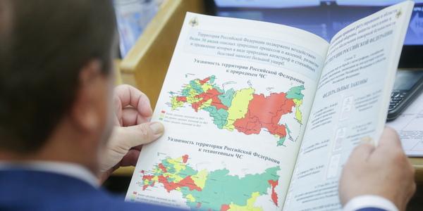 Марат Абулхатин/фотослужба Госдумы РФ/ТАСС