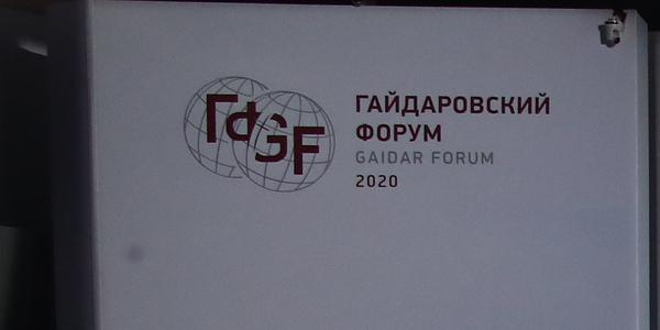Валерий Шарифулин/ТАСС