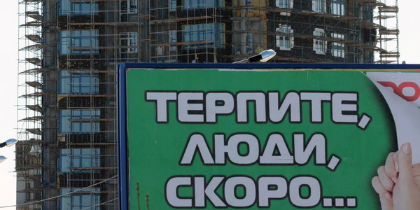 Василий Александров/ТАСС