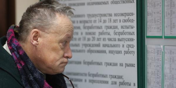 Владимир Смирнов/ТАСС