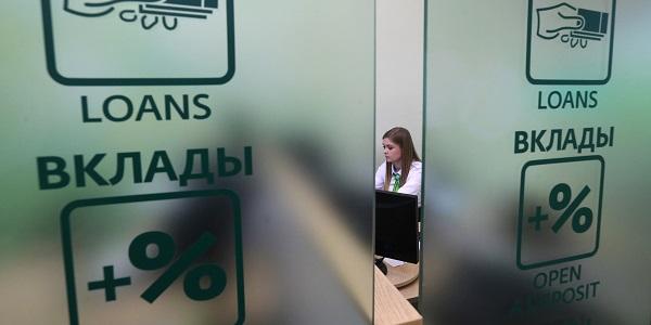Банки могут лишиться 3,4 трлн руб. из-за низких ставок и налога на доход с крупных депозитов
