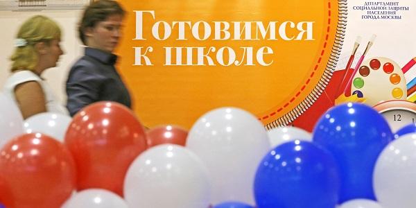 Артем Геодакян\ТАСС